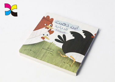 China Flocking Die Cutting Cartoon Kids Book Printing Glossy Art Paper Round Corners 350gC1S factory