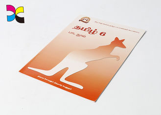 China Story Full Color Brochures , Cartoon Image Cover Custom Size Brochure Printing factory