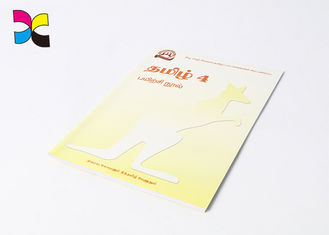 China Yellow Brochure Printing Services With Custom Cartoon Image Cover Children factory
