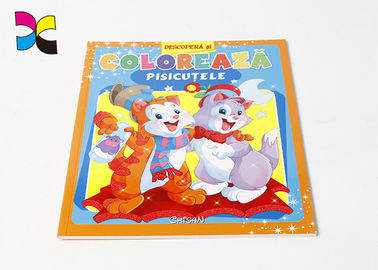 China CMYK Color Custom Cute Garment Brochure Printing Services A4 Environmental Ink factory