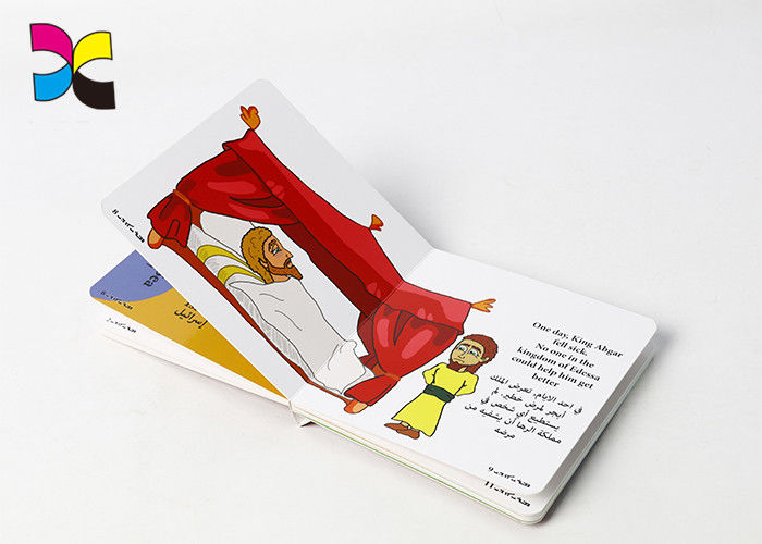 Hardcover Print Childrens Book Square Spine Art Paper PDF Digital Proofs supplier