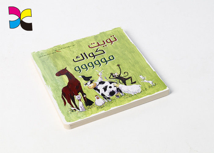 Hardcover Print Childrens Book , Customized Bed Time Reading Thick Kids Colorful Story Books Printing supplier