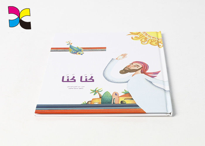 Baby Story Hardcover Book Printing With Colorful Inside Environment - Friendly Material & Ink