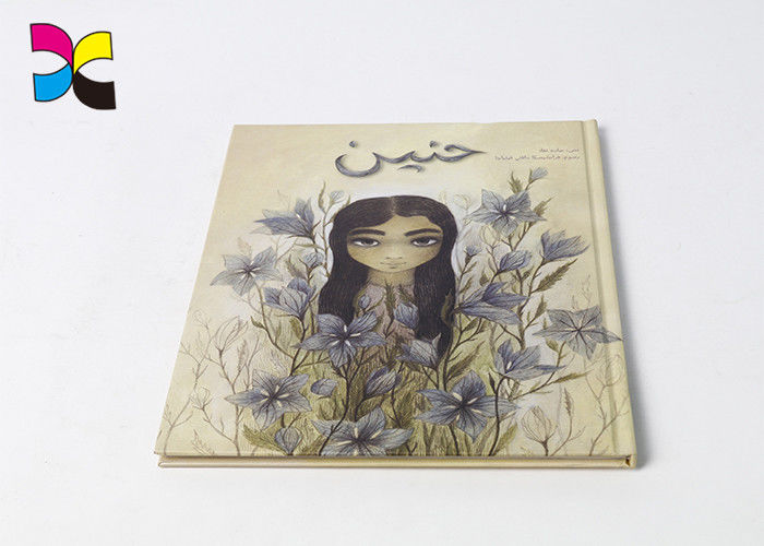 Fashion Colorful Custom Hardcover Book Printing For Children Sewing And Edition Binding supplier