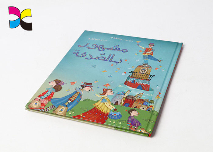 Eco - Friendly Hardback Book Printing Art Paper + Grey Board Material ISO FSC supplier