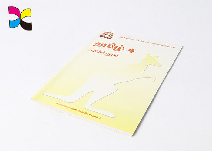 Yellow Brochure Printing Services With Custom Cartoon Image Cover Children supplier