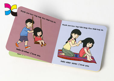 Colorful Cardboard Display Educational Baby Book Printing For Promotion