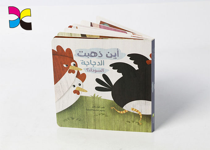 CMYK Color Children 's Book Printing And Binding Art Paper And Coated Paper Material