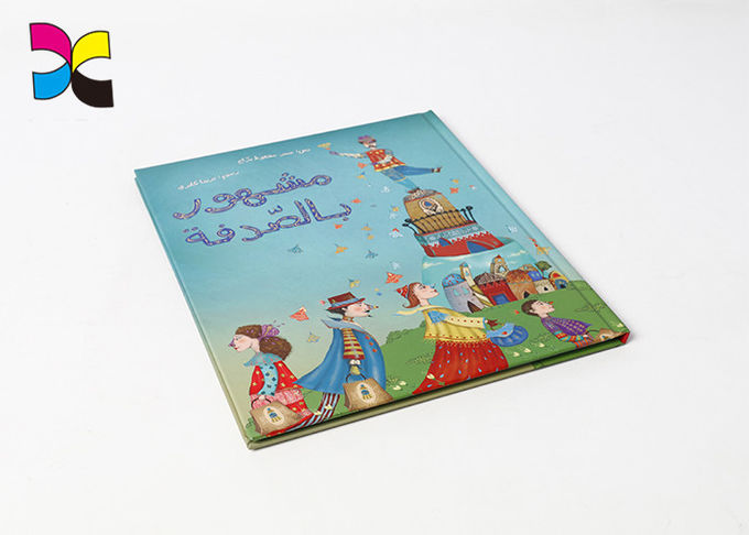 Eco - Friendly Hardback Book Printing Art Paper + Grey Board Material ISO FSC