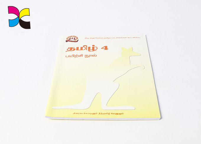 Yellow Brochure Printing Services With Custom Cartoon Image Cover Children