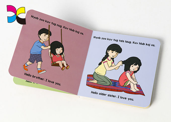 Cardboard Baby Book Printing , Colorful Round Corner Coffee Table Book Printing